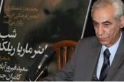 کامران جمالی در غربت درگذشت