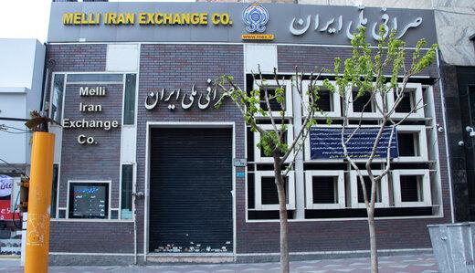 قیمت ۲۶ ارز در بازار بین بانکی ارزان شد
