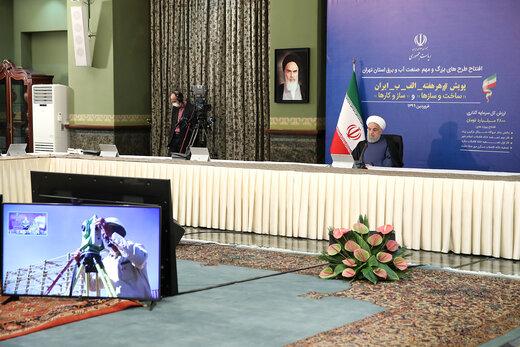 روحاني: وزارة الطاقة ستنجز مشاريع بتكلفة 50 الف مليار تومان