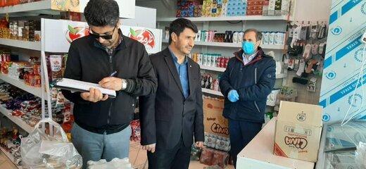 ۶۰ هزار واحد صنفی آذربایجانشرقی در سامانه سلامت ثبتنام کردند