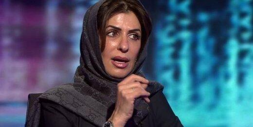وضع شاهزاده زن سعودی در زندان عربستان وخیم است/عکس