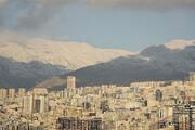 کیفیت هوای تهران، امروز چگونه است؟