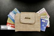۲۲۸ میلیون کارت بانکی بدون استفاده در کیف پولها