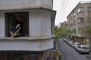 تصاویر | موزیسینهای در قرنطینه ایرانی در رسانه مشهور آمریکایی