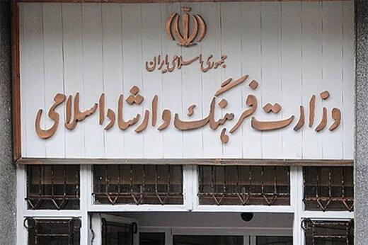 تمدید تعطیلی مراکز فرهنگی هنری تهران به مدت یک هفته