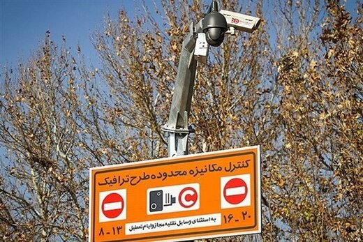 افزایش ترافیک با لغو اجرای طرحهای ترافیکی پایتخت