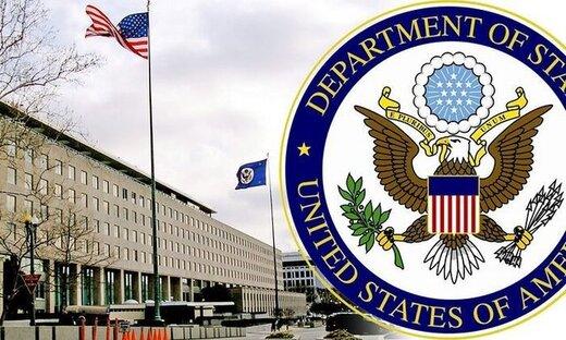 ادعای مجدد آمریکا درباره برنامه هسته ای ایران