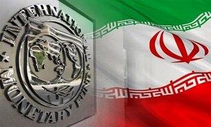 ایران، نایب رییس اول گروه ۲۴ صندوق بین المللی پول شد