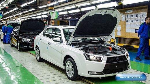 خودروهای جدید به سبد محصولات ایران خودرو اضافه می شوند