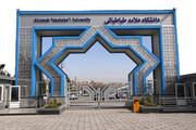 نیمسال دوم سال تحصیلی این دانشگاه سه هفته تمدید شد