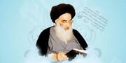 برهم صالح دستور آیتالله سیستانی را اجرا کرد/فرد توهین کننده آزاد شد