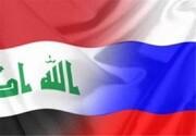 خیز عراق برای خرید سامانه اس ۴۰۰ از روسیه