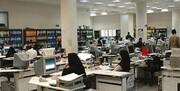 شمارش معکوس برای اجرای ساعت جدید کاری در ادارات