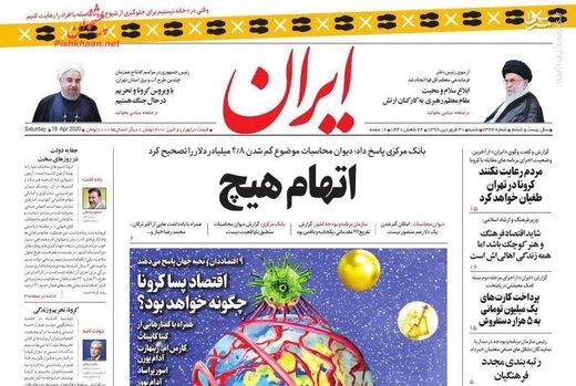 ایران: اتهام هیچ
