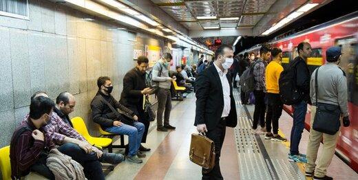 متروی تهران رزروی میشود؟