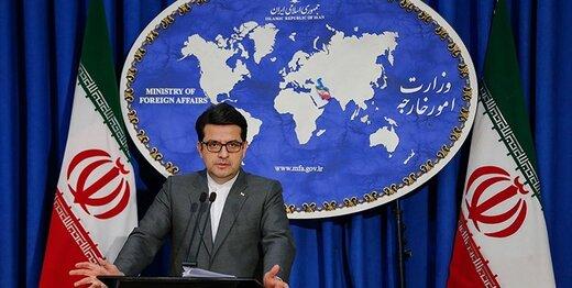 موسوي: تقرير منظمة حظر الأسلحة الكيماوية بشأن سوريا أحادي الجانب