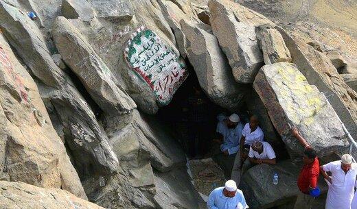تصمیم تازه سعودیها درباره غار حرا