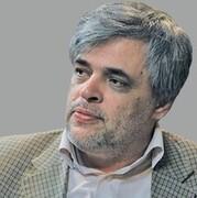 رونمایی از جدیدترین کاندیدای انتخابات ریاست جمهوری ۱۴۰۰ /یک اقتصاددان وارد می شود