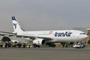 منظمة الطيران الايرانية تعلن الغاء جميع الرحلات من والى بريطانيا
