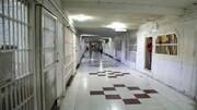 عوامل ناآرامی زندان عادل آباد شیراز دستگیر شدند