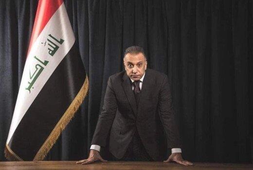 آیا مهره خوش شانس عراقی ها رای می آورد؟