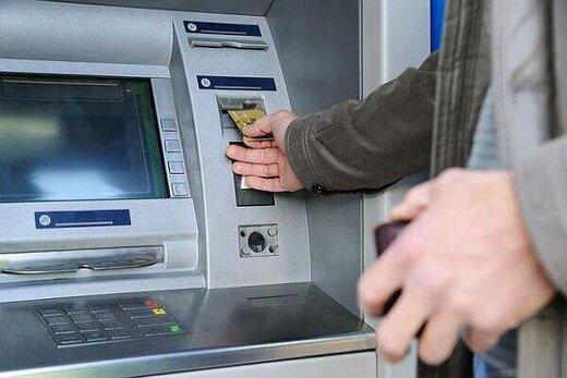 سازمان امور مالیاتی نحوه بررسی حسابهای بانکی را اعلام کرد