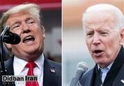 ترامپ: اگر بایدن رئیسجمهور شود ایران و چین، آمریکا را مال خود میکنند