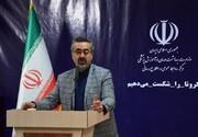 چرا آمار فوتیهای کرونا در ایران کمتر از کشورهای غربی است؟/توضیح وزارت بهداشت