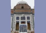 عارفی که سعدی بر پیکر او نماز خواند