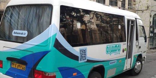 استقبال تهرانیها از رزرو اتوبوس