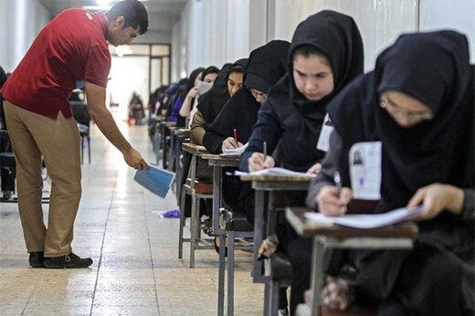 ببینید   امتحانات از پایان ترم دانشگاه ها حذف شد؛ اساتید میتوانند نمره هم ندهند