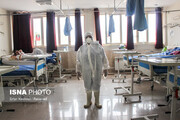 هزینه بستری بیماران کرونا برای بیمه سلامت چقدر تمام شده است؟