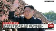 کاخ سفید جانشین رهبر کره شمالی را هم تعیین کرد! آیا کیم مرگ مغزی شده؟/عکس