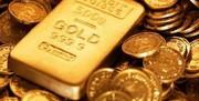 قیمت طلا فرو ریخت