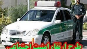 انهدام باند خرده فروشان مواد مخدر در شهرستان شهرکرد