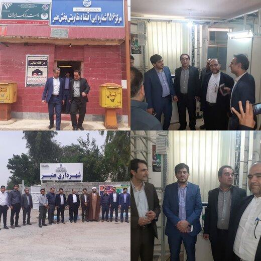 راه اندازی سیستم ارتباطی و زیرساخت اداری شهرداری عنبر