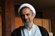 ببینید | یکشنبه «عید سعید فطر» است
