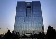 گزارش جدید بانک مرکزی از عملیات بازار باز