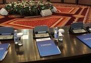 بیانیه وزارت خارجه درباره جلسه امروز آستانه