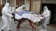 شناسایی ۱۳۵ بیمار جدید مبتلا به کروناویروس در فارس