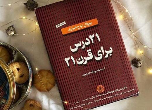 برترین کتاب هایی که قبل از مرگ باید خواند