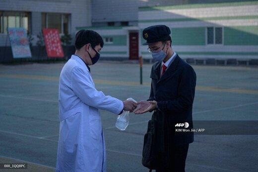 ضد عفونی دانشجویان در یک دانشگاه در کره شمالی