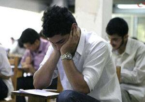 خبری درباره بازگشایی دانشگاهها که دانشجویان را سرگردان کرد و بعد تکذیب شد