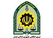 اطلاعیه نیروی انتظامی به مناسب ماه رمضان: در ملاءعام تظاهر به روزهخواری نشود