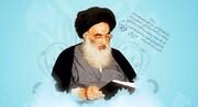 نظر آیت الله سیستانی درباره روز آخر ماه شعبان
