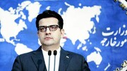 Spox says US unilateralism should be terminated