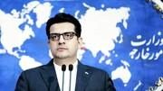 پاسخ ایران به انتقادات آمریکا درباره پرتاب ماهواره نظامی نور