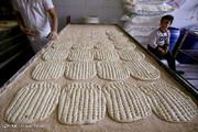 نرخ رسمی انواع نان در ماه رمضان اعلام شد