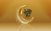 تبریک ماه مبارک رمضان توسط باشگاهها و بازیکنان مطرح جهان/عکس