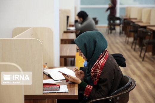 نحوه خاص برگزاری امتحانات دانشگاه علامهطباطبایی در دوره شیوع کرونا